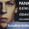 Socialinis tinklalapis (The Social Network)