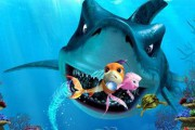 Rifo pasaka 2 (Reef 2: High Tide)